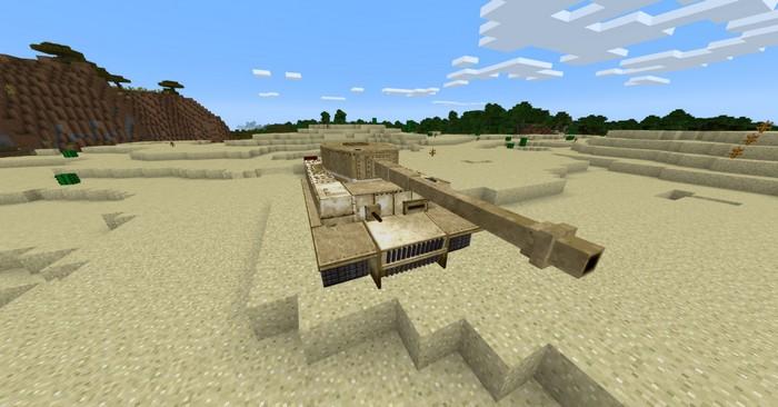Песочный камуфляж