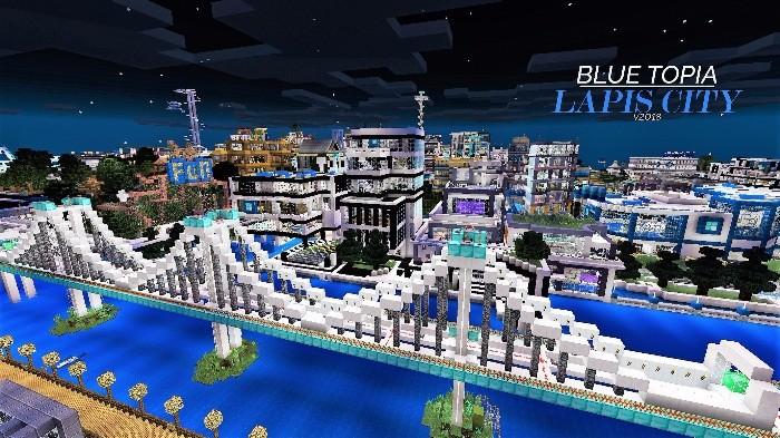 Большой синий город