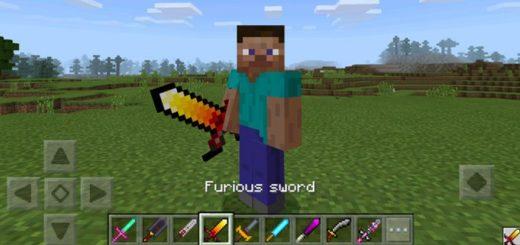 Огненный меч из кейса