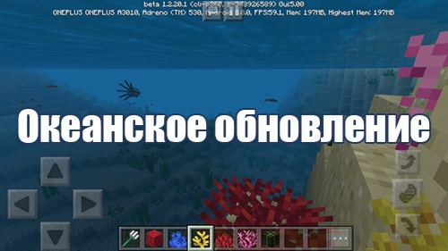 майнкрафт 1.2 20.1 бесплатно