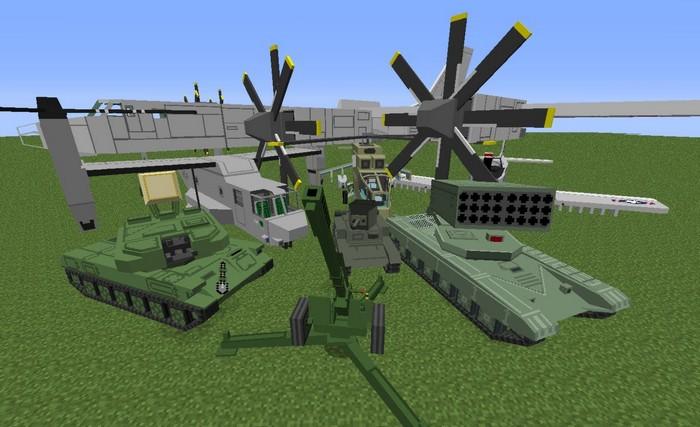 Самолеты и танки